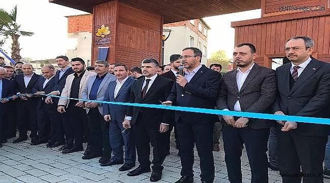 Sultanbeyli'de Aşık Veysel Parkı Hizmete Açıldı